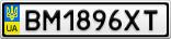 Номерной знак - BM1896XT