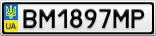 Номерной знак - BM1897MP