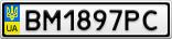 Номерной знак - BM1897PC