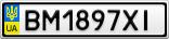 Номерной знак - BM1897XI