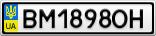 Номерной знак - BM1898OH