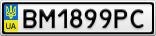 Номерной знак - BM1899PC