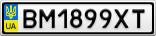 Номерной знак - BM1899XT