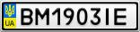 Номерной знак - BM1903IE