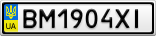Номерной знак - BM1904XI