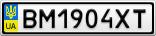 Номерной знак - BM1904XT