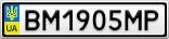 Номерной знак - BM1905MP