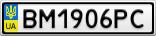 Номерной знак - BM1906PC