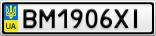 Номерной знак - BM1906XI
