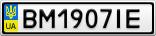 Номерной знак - BM1907IE