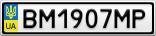 Номерной знак - BM1907MP