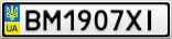Номерной знак - BM1907XI