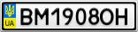 Номерной знак - BM1908OH