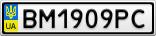 Номерной знак - BM1909PC