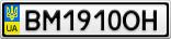 Номерной знак - BM1910OH