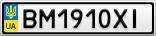 Номерной знак - BM1910XI