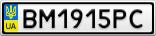 Номерной знак - BM1915PC