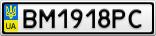 Номерной знак - BM1918PC