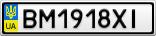Номерной знак - BM1918XI