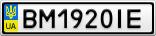 Номерной знак - BM1920IE