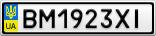 Номерной знак - BM1923XI