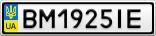 Номерной знак - BM1925IE