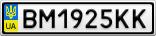 Номерной знак - BM1925KK