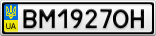 Номерной знак - BM1927OH