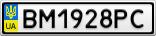 Номерной знак - BM1928PC