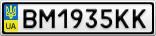 Номерной знак - BM1935KK