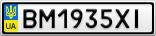 Номерной знак - BM1935XI
