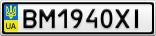 Номерной знак - BM1940XI