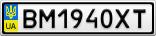 Номерной знак - BM1940XT