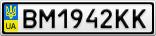 Номерной знак - BM1942KK