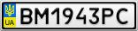 Номерной знак - BM1943PC