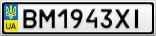 Номерной знак - BM1943XI