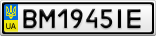 Номерной знак - BM1945IE