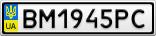 Номерной знак - BM1945PC