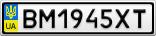 Номерной знак - BM1945XT