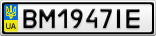Номерной знак - BM1947IE
