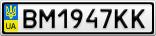 Номерной знак - BM1947KK