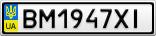 Номерной знак - BM1947XI