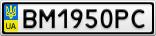 Номерной знак - BM1950PC