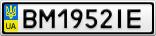 Номерной знак - BM1952IE