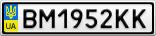 Номерной знак - BM1952KK