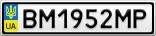 Номерной знак - BM1952MP