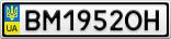 Номерной знак - BM1952OH