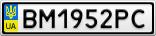 Номерной знак - BM1952PC