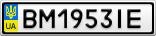 Номерной знак - BM1953IE