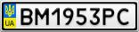 Номерной знак - BM1953PC